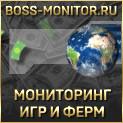 Bossmonitor